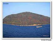 女木島:2013_1123_080649 (pm).JPG
