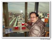 淺草觀光文化中心:2013_0112_110315.JPG