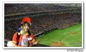 東京巨蛋看球:2014_0715_211328.JPG