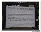 化解歷史恩怨的彥根城櫻花:2011_1123_120017.JPG