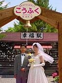 北海道:toppage-.sekiyafusai-1