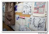 網走庶民食堂いしざわ:2014_0226_195530.JPG