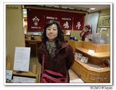 京都三嶋亭大丸店:2012_0406_194513.JPG