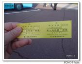 女木島:2013_1123_081759.JPG