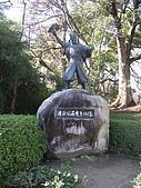 名古屋:2006_0202_091440AA