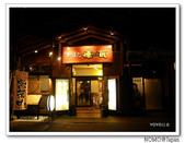 釧路煉瓦炉ばた:2007_0827_182332AA.JPG
