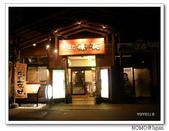 釧路煉瓦炉ばた:2007_0827_182344AA.JPG