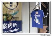 築地にっほん漁港市場:2014_1027_093808.JPG