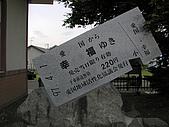 北海道:AikokuStation03