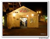 釧路煉瓦炉ばた:2007_0827_182510AA.JPG