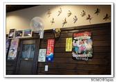 富士宮市さの食堂:2015_0226_130927.JPG