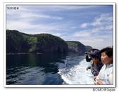 知床觀光船:2013_0709_102015.JPG