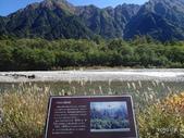 2012年信州、黑部立山紅葉、北陸之旅:2012_1008_120132.JPG