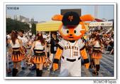 東京巨蛋看球:2014_0715_165709(1).JPG