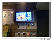 高松租自行車:2013_1123_144805.JPG