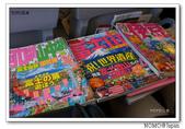 2015富士山伊豆靜岡流水帳:2014_0715_113441(1).JPG