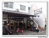 香川縣烏龍麵之旅:2013_1122_073541.JPG