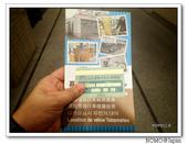 高松租自行車:2013_1123_145035.JPG