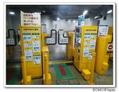 高松租自行車:2013_1123_145415.JPG