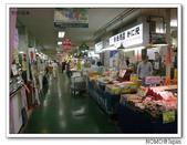 釧路和商市場:2007_0828_080854AA.JPG