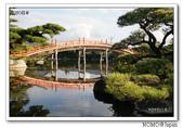 中津万象園:2013_1122_153215.JPG