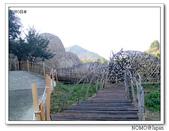 中山千枚田:2013_1124_100527.JPG