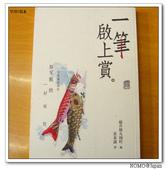 丸岡城故事:26f7297d-4b29-4f70-b4b8-d61ab6ef6dd6.jpg