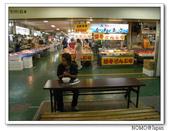 釧路和商市場:2007_0828_082012AA.JPG