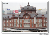 丸大樓五樓鳥瞰東京車站:2014_1023_155708.JPG