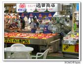 釧路和商市場:2007_0828_082028AA.JPG