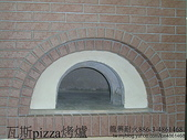 營業型瓦斯pizza烤爐:瓦斯pizza烤爐7