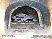 PIZZA爐/麵包爐:照片 116