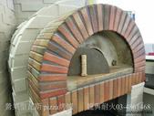 營業型瓦斯pizza烤爐:20120716_155354.jpg
