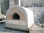 PIZZA爐/麵包爐:小型PIZZA爐 I