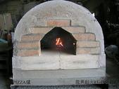 PIZZA爐/麵包爐:小型PIZZA爐 IV