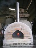 PIZZA爐/麵包爐:小型PIZZA爐 II
