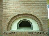 營業型瓦斯pizza烤爐:瓦斯pizza烤爐1
