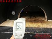 PIZZA爐/麵包爐:20130627_150247