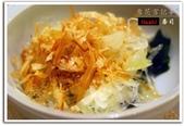 握壽司:Hashi壽司13.jpg