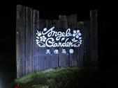 106.02.24 天使花園: