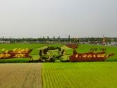 106.02.25(六)屏東熱帶農博: