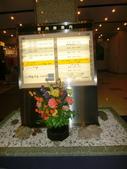 106.10.17-10.21 日本北海道之行: