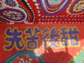 105.07.03(日)-04 因婚宴遇上一個意外的繽紛: