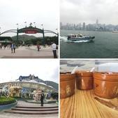 103.11.03~103.11.06 香港自由行:相簿封面