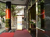 東遊季溫泉會館:IMG_0962.JPG
