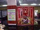 東遊季溫泉會館:IMG_0963.JPG