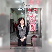 竹山廟口吃肉丸:2.jpg