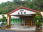 東遊季溫泉會館:IMG_0951.JPG