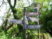 大溪龍潭半日遊:IMG_1657.JPG
