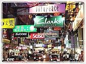 香港 香港:香7-201.jpg